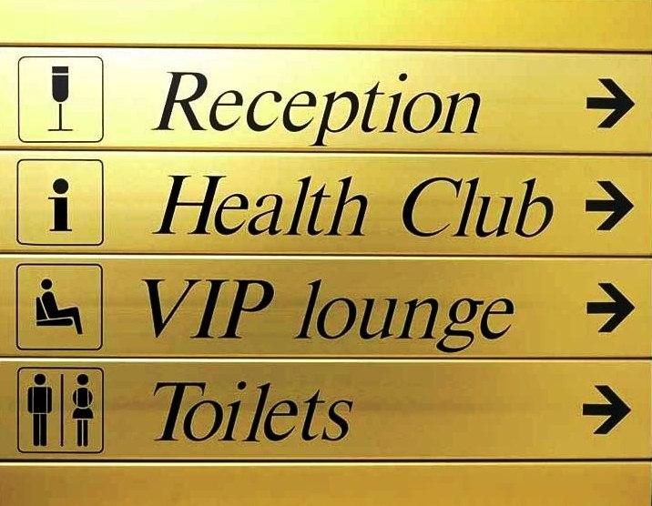 табличка на кабинет офиса